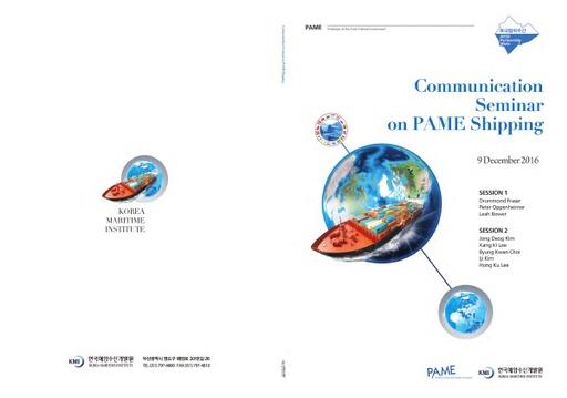 Communication Seminar Material - Arctic Partnership Week 2016